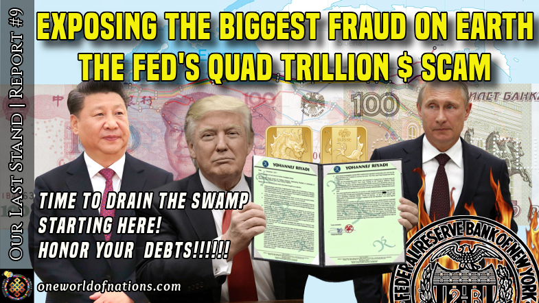 Fraud, Fed, Federal Reserve Bank, FRBNY, FRB-NY, Federal Reserve Bank on New York, Riyadi, Ancestrial Accounts, Chinese Heritage Funds, Bush, Herzog, Banking, MTN, Unites States Treasury, OWON, One World of Nations, Our Last Stand, Scam, Greenspan, Bernacke, Yellen, Clinton, Romney, Falcone, BIS, Bank for International Settlements, Zionist, Zionism, The Protocols of the Learned Elders of Zion, #ArresttheFed,
