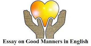 Essay on Good Manners in English
