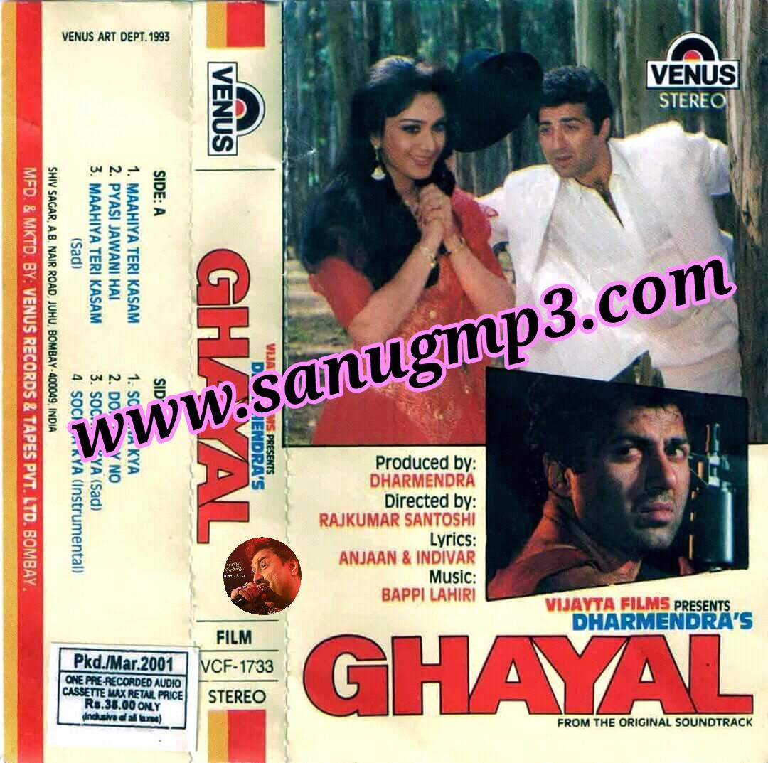 Kumar sanu special sadabahar nagme songs download: kumar sanu.
