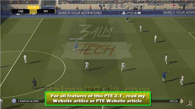 PTE Patch 2018 - عالم التقنيه