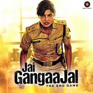 Jai Gangaajal (2016) Hindi Movie MP3 Songs Download