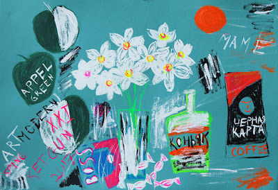 Современная живопись - Modern paintings lot 59