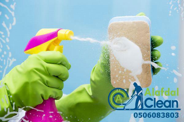 شركة تنظيف بالمدينة المنورة - 0506083803 - شركة الأفضل  0f0d395732f532588bda983524f64313