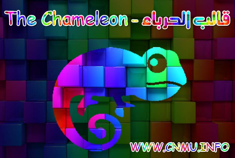 The Chameleon Blogger Template