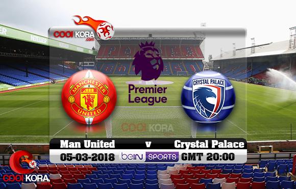 مشاهدة مباراة كريستال بالاس ومانشستر يونايتد اليوم 5-3-2018 في الدوري الإنجليزي