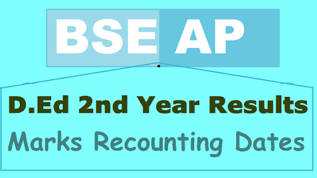 ap ded 2nd year results marks re-verification, recounting,revaluation application,last date,ap d.ed 2nd year 2018 results marks recounting application 2018,ap ded II year results 2018