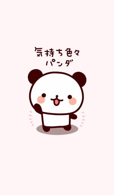 Feelings various panda