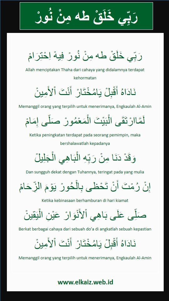Teks Lirik Sholawat Robbi Kholaq Thoha Min Nur - Elkaiz.web.id