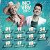 Agenda de Shows Novembro 2017 - Antony e Gabriel
