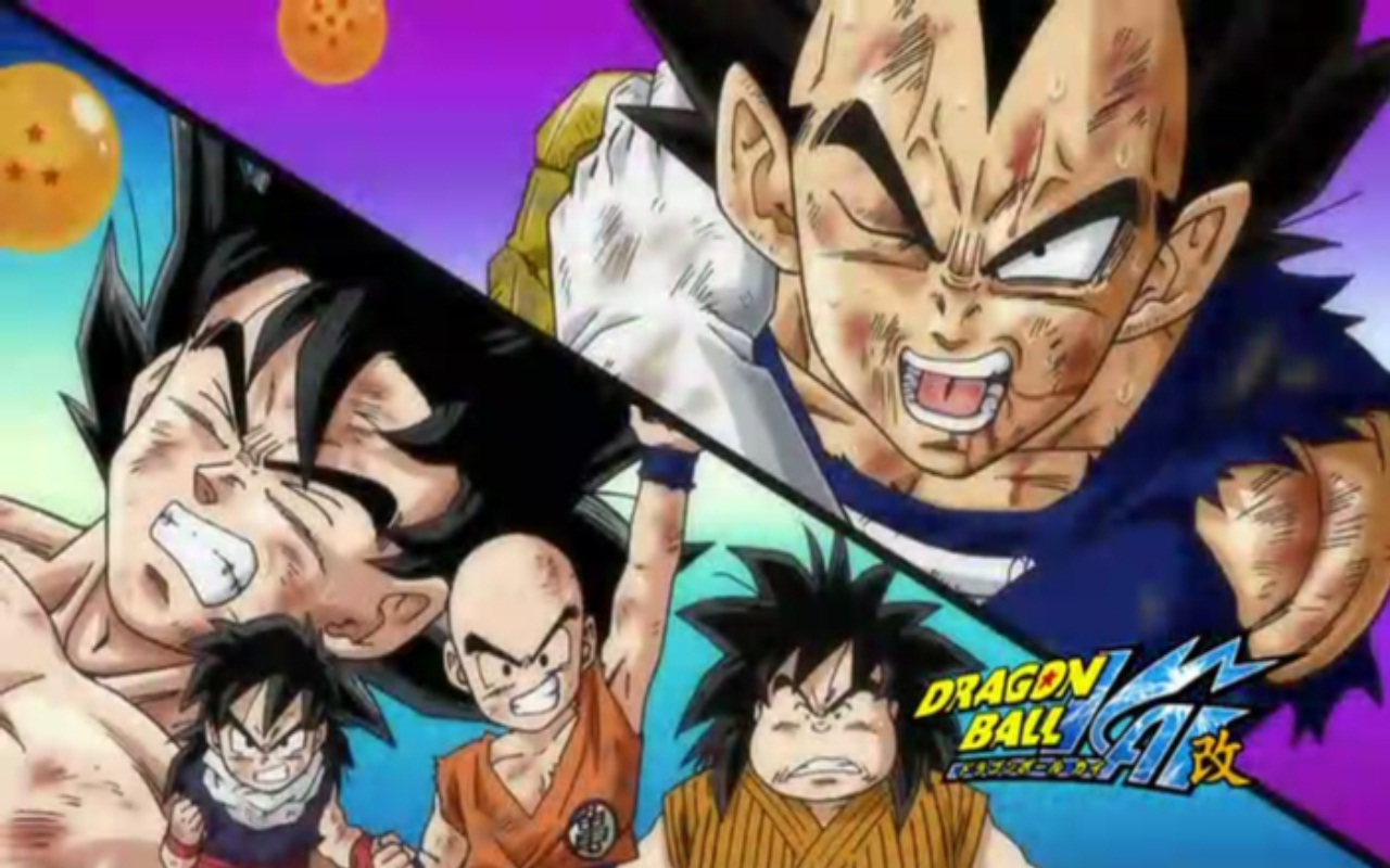 Dragon Ball Especial 2010