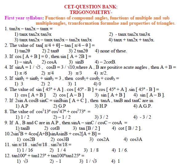MCQ Trigonometry questions ,function of compound angle