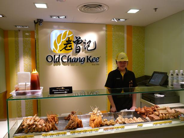 Order Old Chang Kee delivery