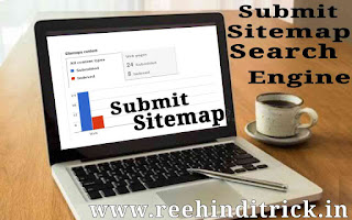 Sitemap google search engine me submit kaise kare 1