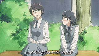 جميع حلقات انمي Aoi Hana   مترجم عدة روابط