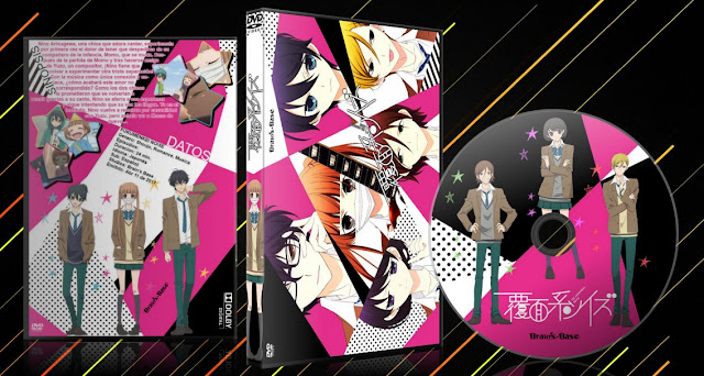 Fukumenkei Noise | Cover DVD | MEGA |