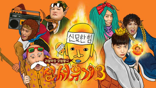 New Journey to the West 2.5 Ep4 Eng Sub