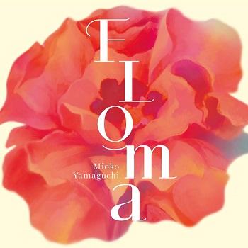 [Album] 山口美央子 – FLOMA [MP3]