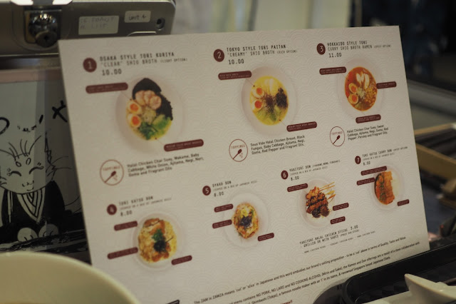 ZAMZA Japanese Food Menu