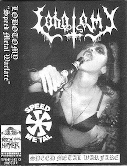 A Malaysian DIY Hardcore Punk and Indie Music Archives: LOBOTOMY