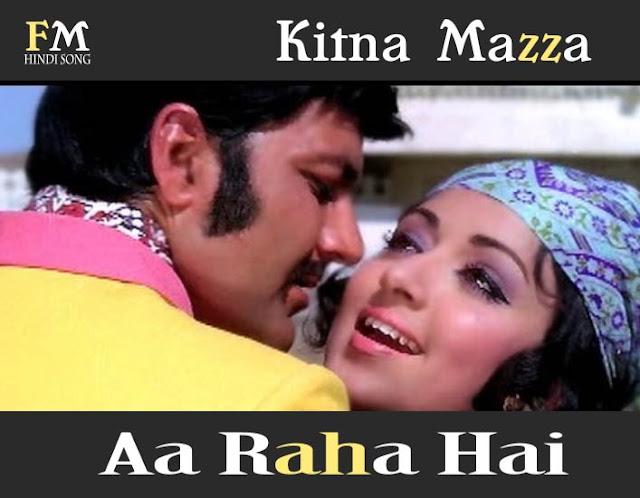 Kitna-Mazza-Aa-Raha-Hai