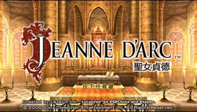 【PSP】聖女貞德中文版+攻略流程,戰略模擬角色扮演遊戲!