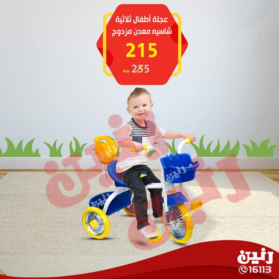 عروض رنين من 17 حتى 19 فبراير 2018 فى جميع معارض رنين - لعب اطفال