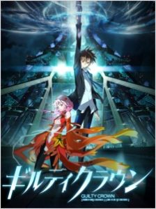 Download Guilty Crown + OVA Lost Christmas Subtitle Indonesia (Batch)
