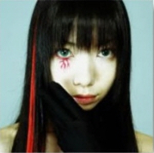 album stigma de yousei teikoku