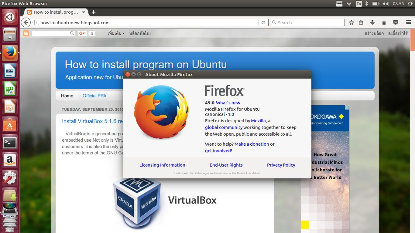 How to install program on Ubuntu: Install Firefox 49 0