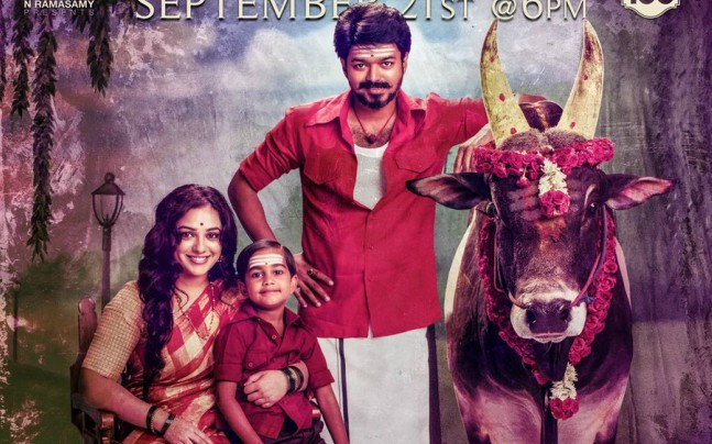Mersal box-office collection: Vijay's film inching close to Rs 200 crore