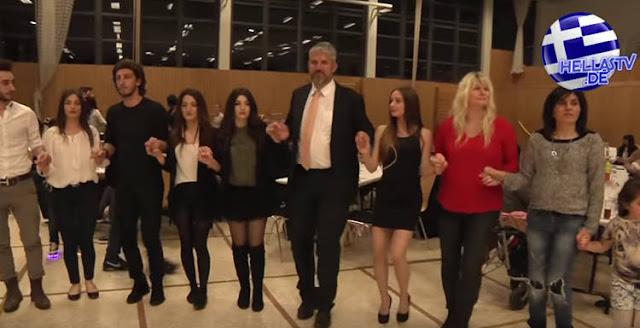 30 χρόνια Σύλλογος Ποντίων Λάουφ Γερμανίας με τον Γερμανό Αντιδήμαρχο να χορεύει Ποντιακά!