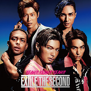 EXILE THE SECOND - Going Crazy 歌詞