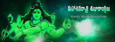 Happy Shivaratri Quotes, Sayings, Wishes for Friends