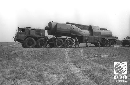 ліквідація ядерної зброї