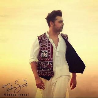 Jadon Andi Ae Teri Yaad - Farhan Saeed