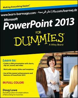 كتاب مدفوع لتعلم الباور بوينت 2013 Power Point للمبتدئين ( Power Point 2013 For Dummies Book )
