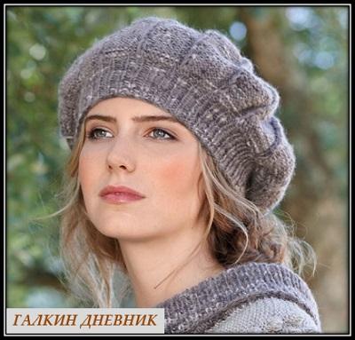 beret-na-krugovih-spicah | vyazanie | toxuculuq | knitting | حياكة | vyazanne | pletivo