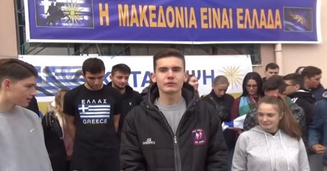 Μαθητές σε Τσίπρα: «Αγωνιζόμαστε για τον Π. Μελά. Είμαστε χιλιάδες θα πάρουμε πίσω ότι ξεπουλήσατε»
