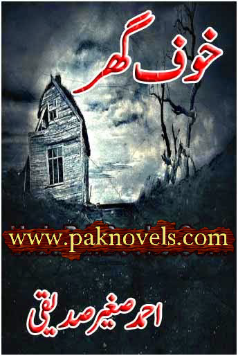 Khauf Ghar Novel By Ahmed Sagheer Siddiqui