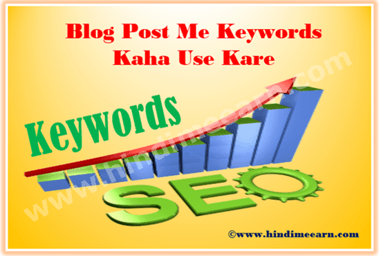 Keywords In Blog Post For Seo Optimization