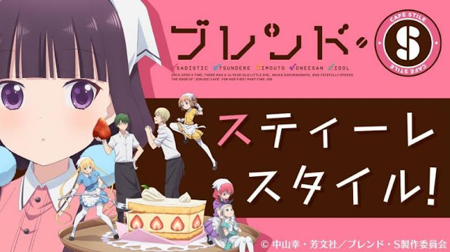 Anime Slice of Life Comedy Terbaik - Blend S