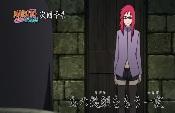 Naruto Shippuuden - Episódio 431