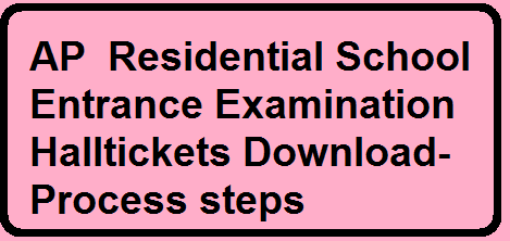 /2016/03/ap-residential-school-halltickets-download-process-steps.html