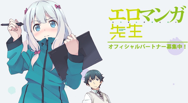 eromanga sensei wallpaper hd
