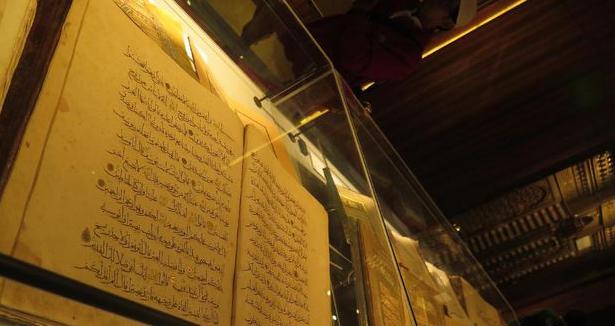 Subhanallah! Meski Bersejarah, Tempatnya Modern. Inilah Museum Al-Quran Terbesar