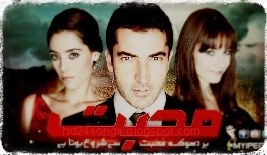 Hindi movies dubbed in turkish / Saath nibhana saathiya serial