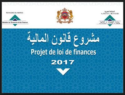Les principales dispositions fiscales proposées par le PLF 2017 sont résumées ci_après :