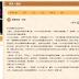 CKG48 Meminta Maaf Kepada Penggemar