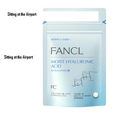 complemento-alimentario-de-marca-japonesa-fancl-para-cuidar-la-piel