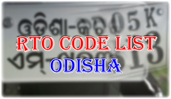 List Of Odisha RTO Number Codes (35 Codes/Odia/PDF Available)